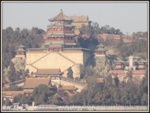 Koukku ylös Peking